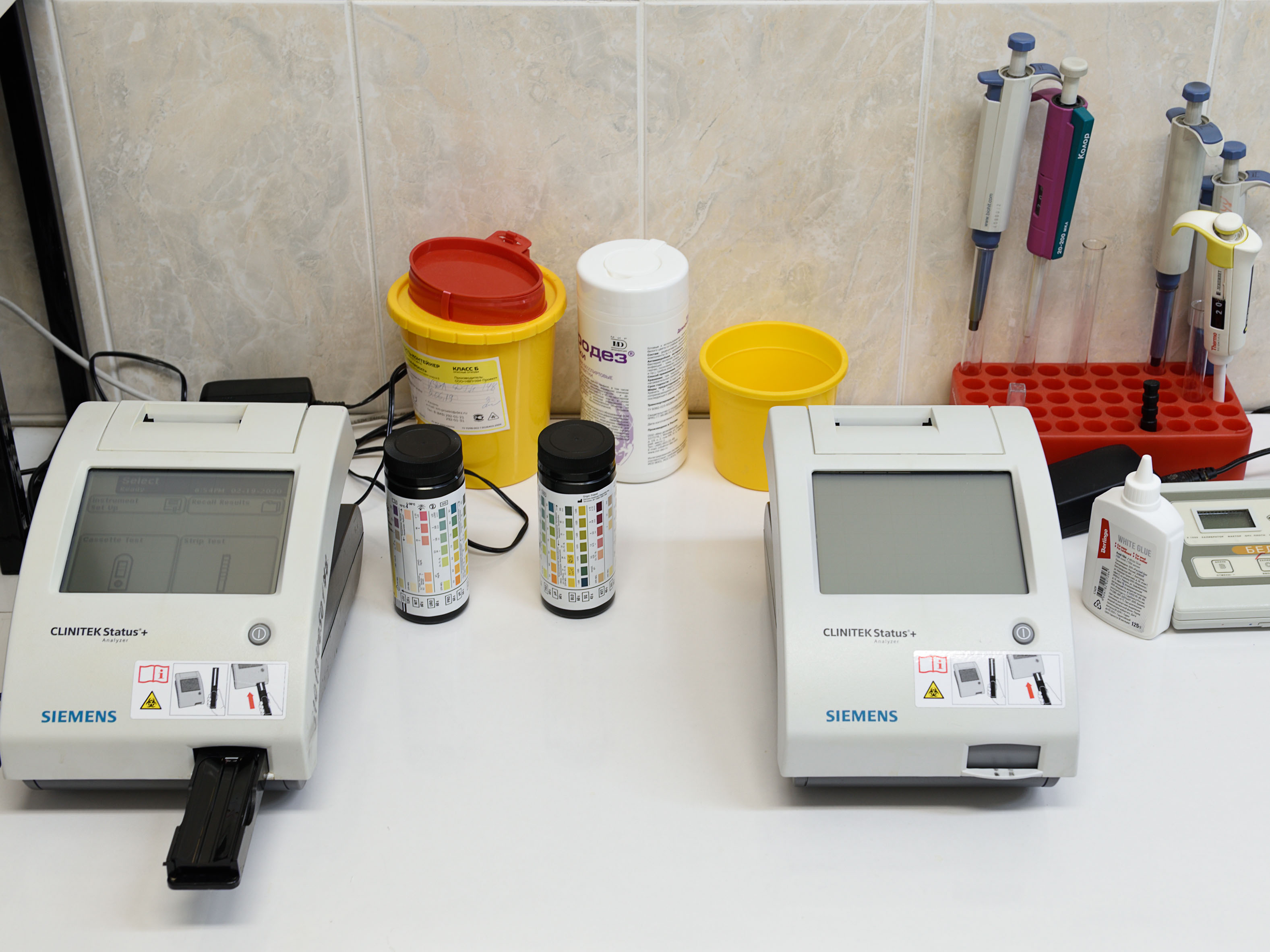small Urinalysis